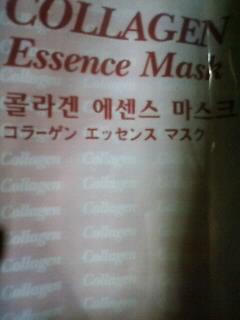 韓国に行ったら
